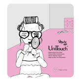 Unitouch Make-up Silber Gesichtsmaske